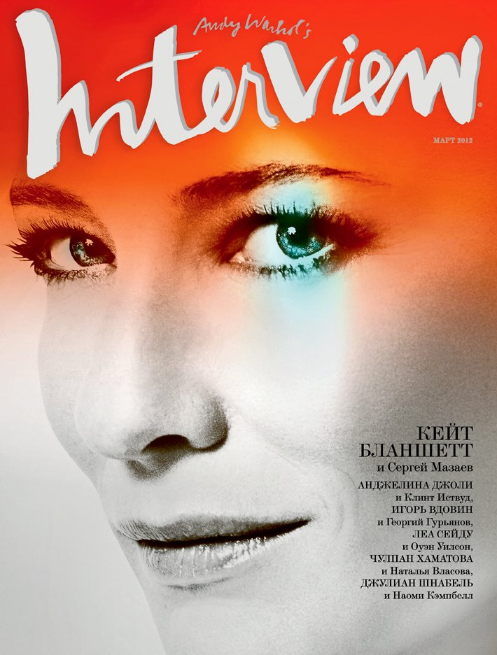 Interview Russia March 2012 Cover | Cate Blanchett by Jair Sfez