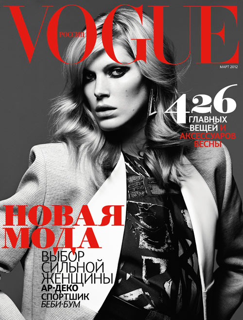 Vogue Russia March 2012 Cover | Iselin Steiro by Hedi Slimane