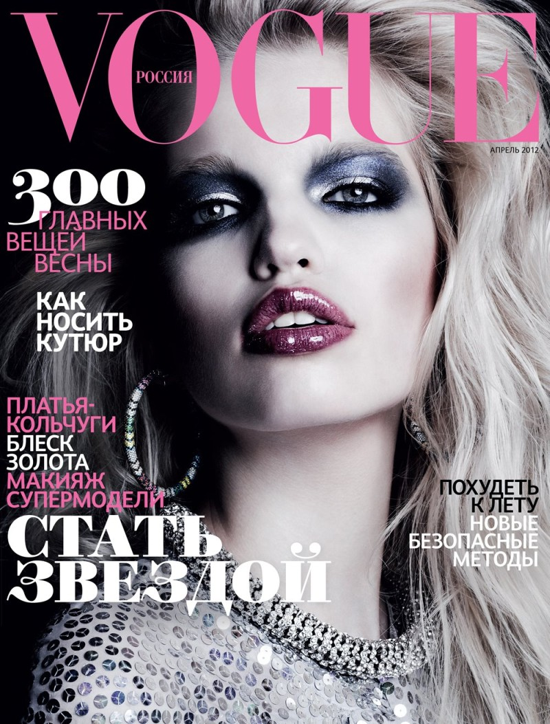 Vogue Russia April 2012 Cover | Daphne Groeneveld by Hedi Slimane