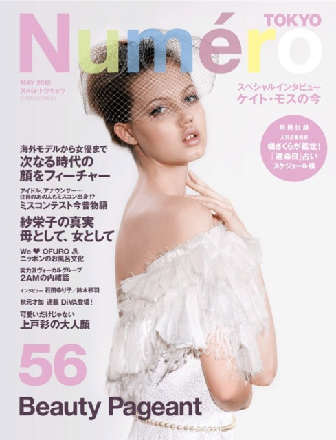 Numéro Tokyo May 2012 Cover | Lindsey Wixson by Eric Guillemain