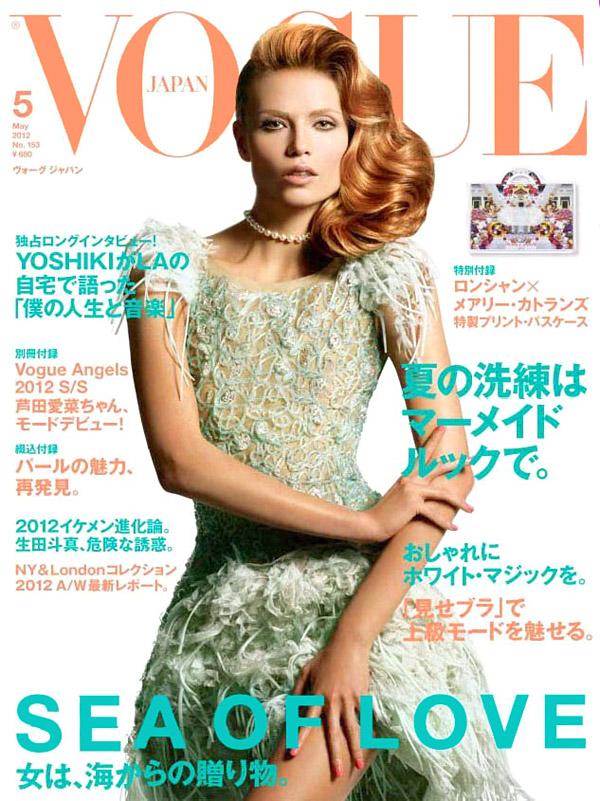 Vogue Japan May 2012 Cover   Natasha Poly by Daniele & Iango