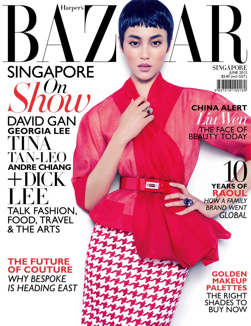 Liu Wen Covers Harper's Bazaar Singapore June 2012 in Dior Haute Couture