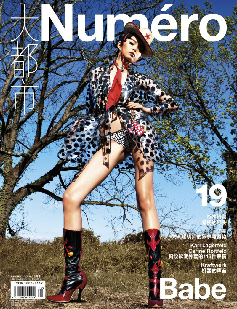 Xiao Wen is a Western Babe for Numéro China's June/July 2012 Cover
