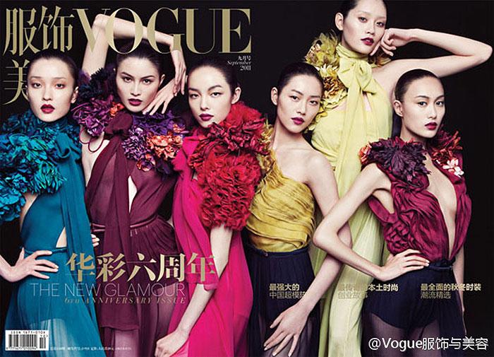 Vogue China September 2011 Cover | Liu Wen, Fei Fei Sun, Du Juan, Shu Pei, Ming Xi & Sui He by Inez & Vinoodh