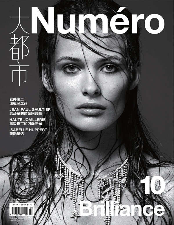 Edita Vilkeviciute wasn't afraid to get her hair wet for the August issue of Numéro China. / Photo by Kai Z. Feng