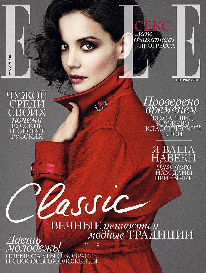 Katie Holmes & Caroline Winberg Cover Elle Russia September 2011