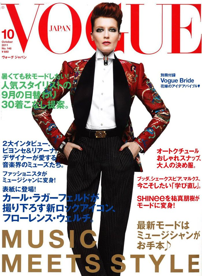 Vogue Japan October 2011 Cover | Florence Welch by Karl Lagerfled