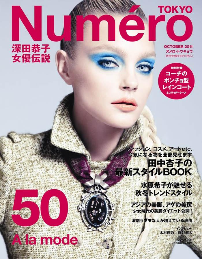 Jessica Stam Covers Numéro Tokyo October 2011