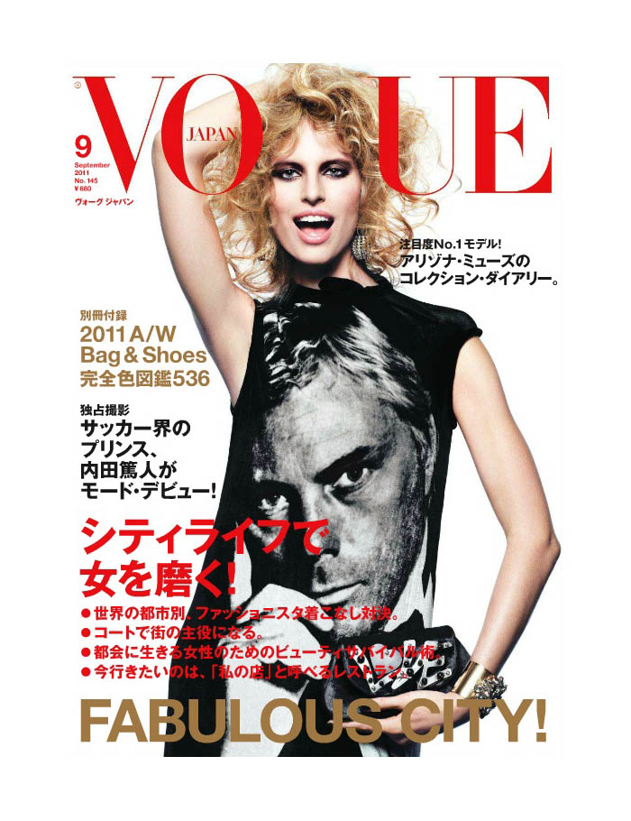 Vogue Japan September 2011 Cover | Karolina Kurkova by Inez & Vinoodh