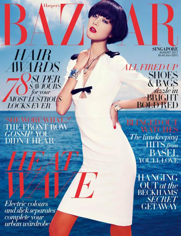 Harper's Bazaar Singapore August 2011 Cover | Emma Pei by Gan