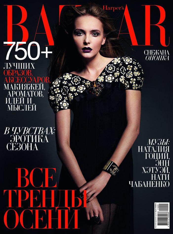 Harper's Bazaar Ukraine September 2011 Cover | Snejana Onopka by Pavel Havlicek