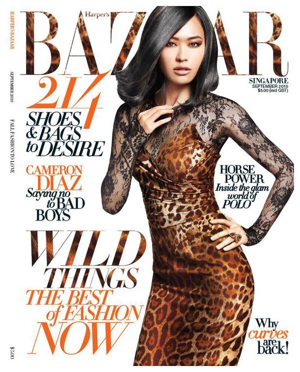 Harper's Bazaar Singapore September 2010 Cover | Jing by Simon Upton