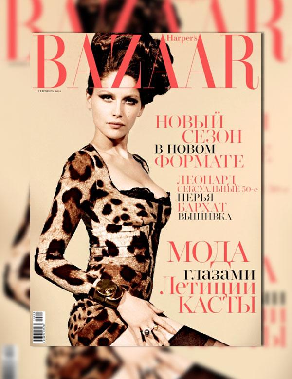Harper's Bazaar Russia September 2010 Cover   Laetitia Casta