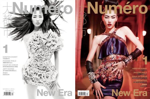 Numéro China #1 September 2010 Cover   Liu Wen