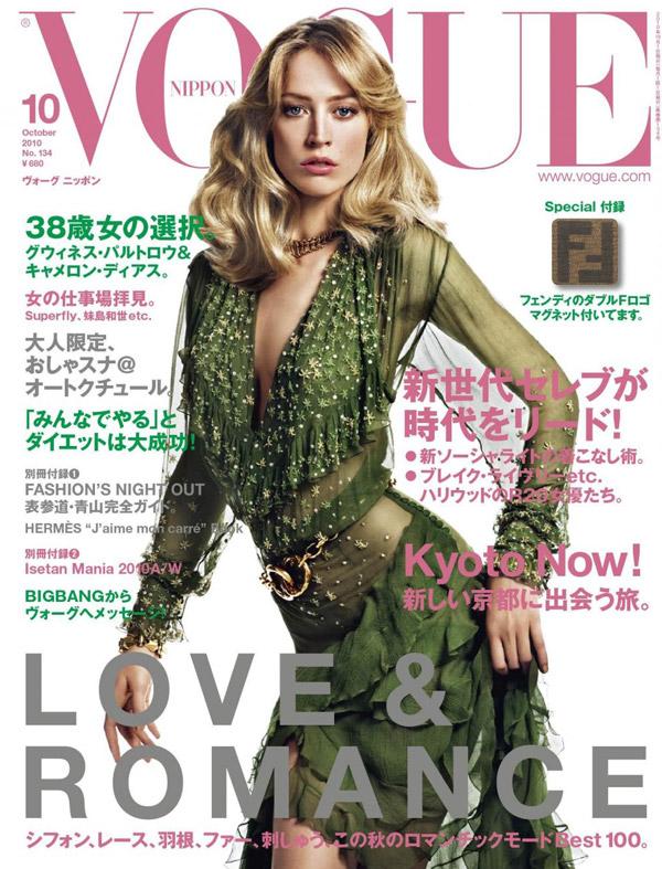 Vogue Nippon October 2010 Cover   Raquel Zimmermann