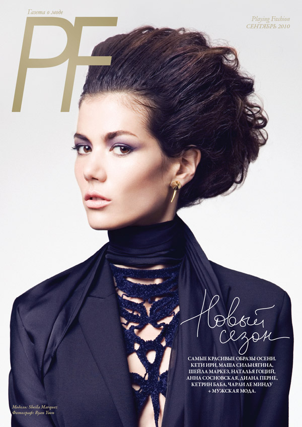 Playing Fashion September 2010 Cover | Sheila Marquez by Ryan Yoon