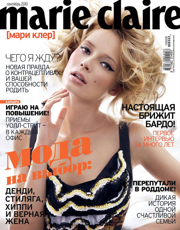 Marie Claire Russia September 2010 Cover | Tiiu Kuik by Alan Gelati