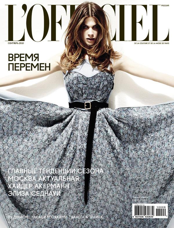 L'Officiel Russia September 2010 Cover   Elisa Sednaoui by Riccardo Vimercati