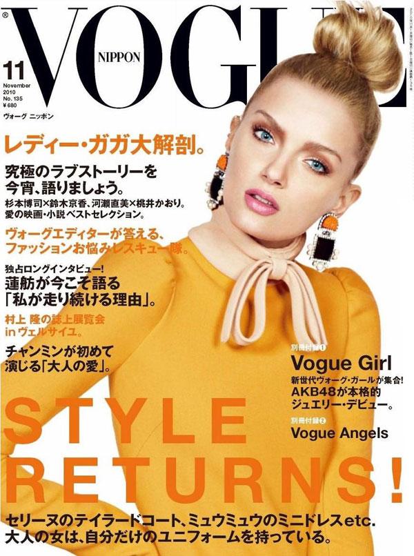 Vogue Nippon November 2010 Cover   Lily Donaldson