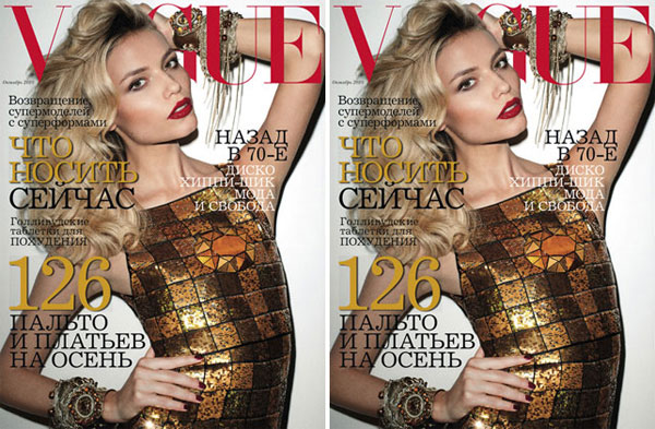 Vogue Russia October 2010 Cover | Natasha Poly by Terry Richardson
