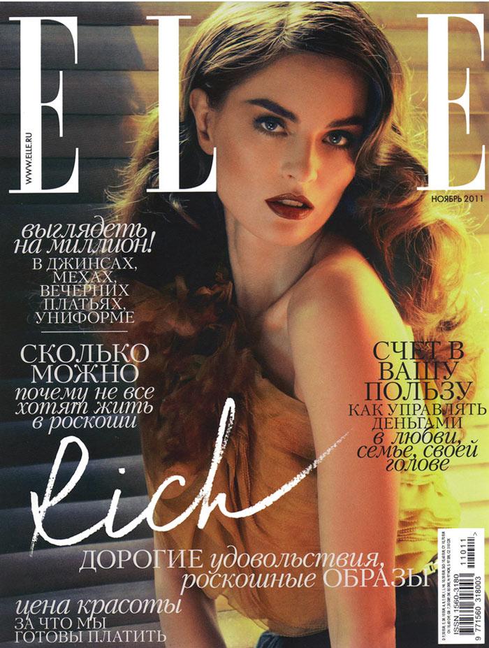 Elle Russia November 2011 Cover | Anouck Lepere by Asa Tallgard