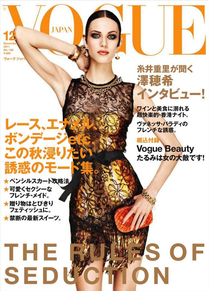 Aymeline Valade Covers Vogue Japan December 2011 in Bottega Veneta