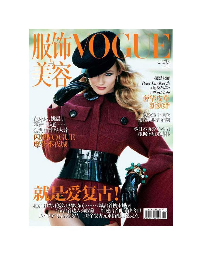 Vogue China November 2011 Cover | Edita Vilkeviciute by Peter Lindbergh