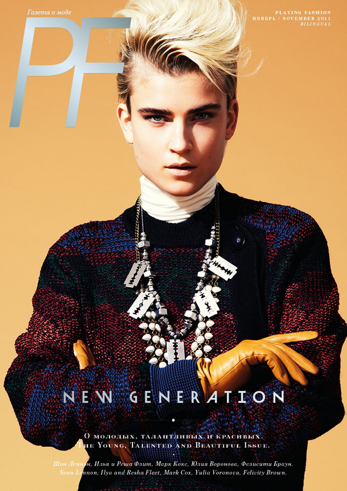 Playing Fashion November 2011 Cover | Jana Knauerova by Jason Kim
