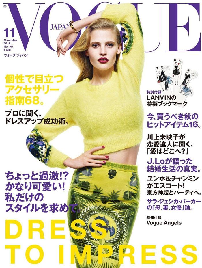 Lara Stone Covers Vogue Japan November 2011 in Givenchy