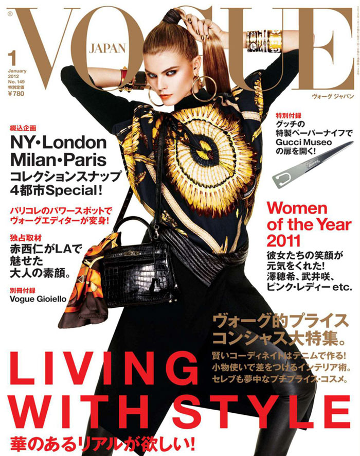 Vogue Japan January 2012 Cover | Maryna Linchuk by Giampaolo Sgura