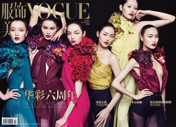 Vogue China celebrated its sixth anniversary issue by featuring the cast of Liu Wen, Fei Fei Sun, Du Juan, Shu Pei, Ming Xi and Sui He. / Photo by Inez & Vinoodh