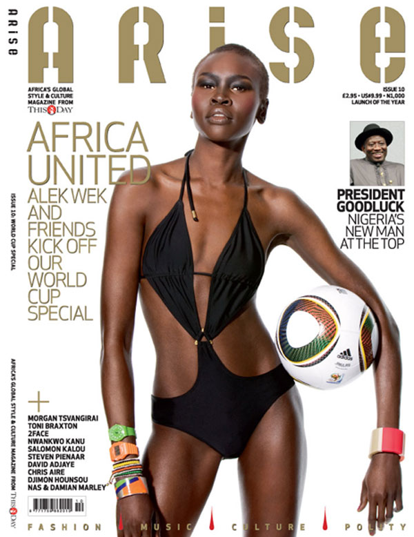 Arise Issue #10 Cover | Alek Wek & Models by Marc Baptiste