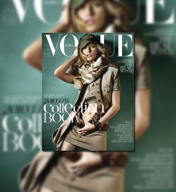 Vogue Korea May 2010 Cover   Gisele Bundchen