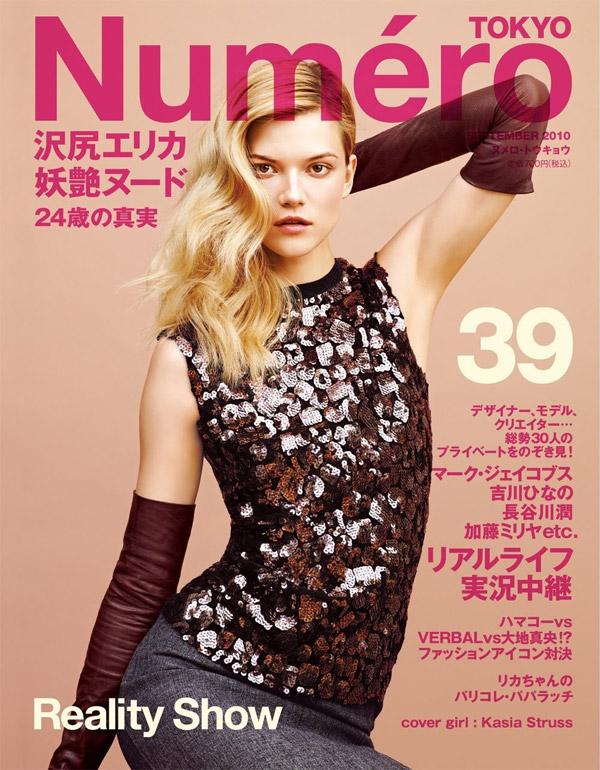 Numéro Tokyo September 2010 Cover   Kasia Struss by David Vasiljevic