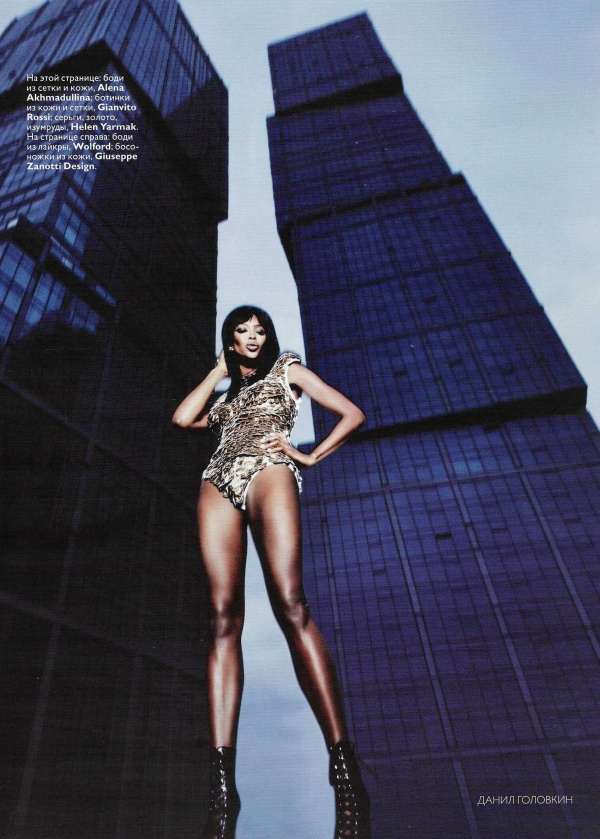 Naomi Campbell by Danil Golovkin | Vogue Russia April 2010