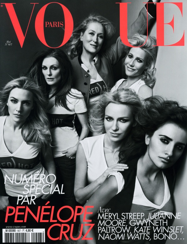 Vogue Paris May 2010 Cover | Penelope, Naomi, Gwyneth, Meryl, Julianne & Kate by Inez & Vinoodh