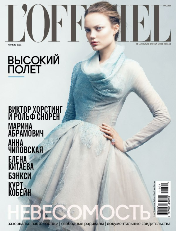 L'Officiel Russia April 2011 Cover | Naty Chabanenko by Andreas Öhlund