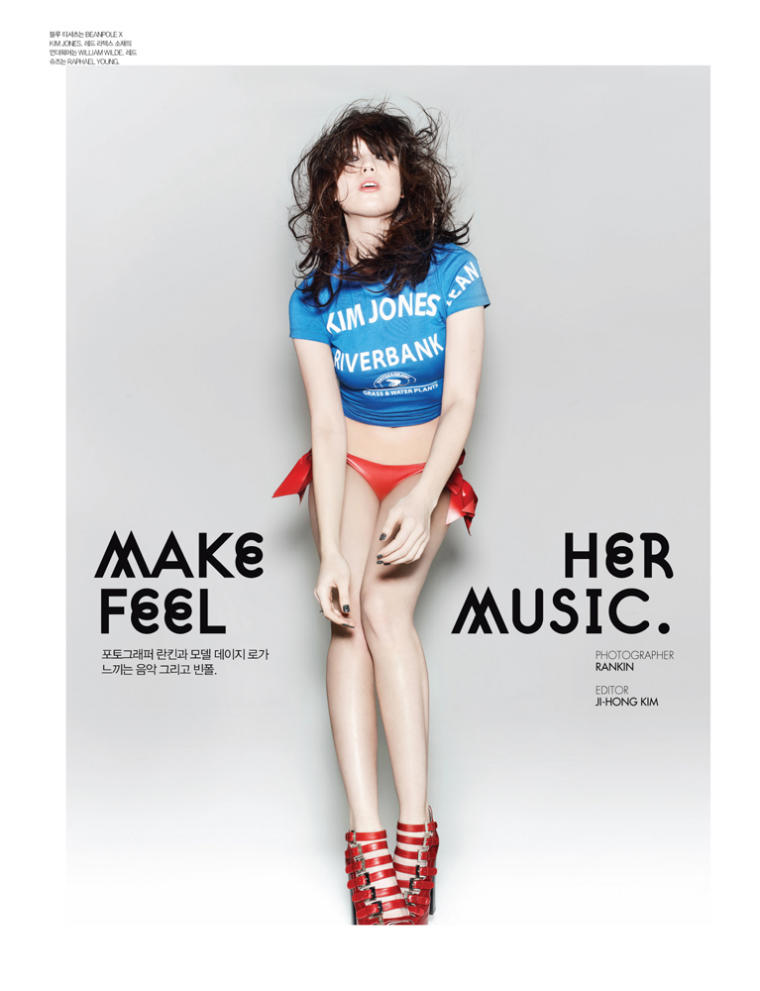 Daisy Lowe for Dazed & Confused Korea April 2011 by Rankin