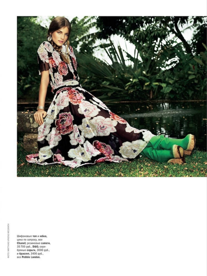 Mayara Marchi by Matthias Vriens-McGrath for Glamour Russia