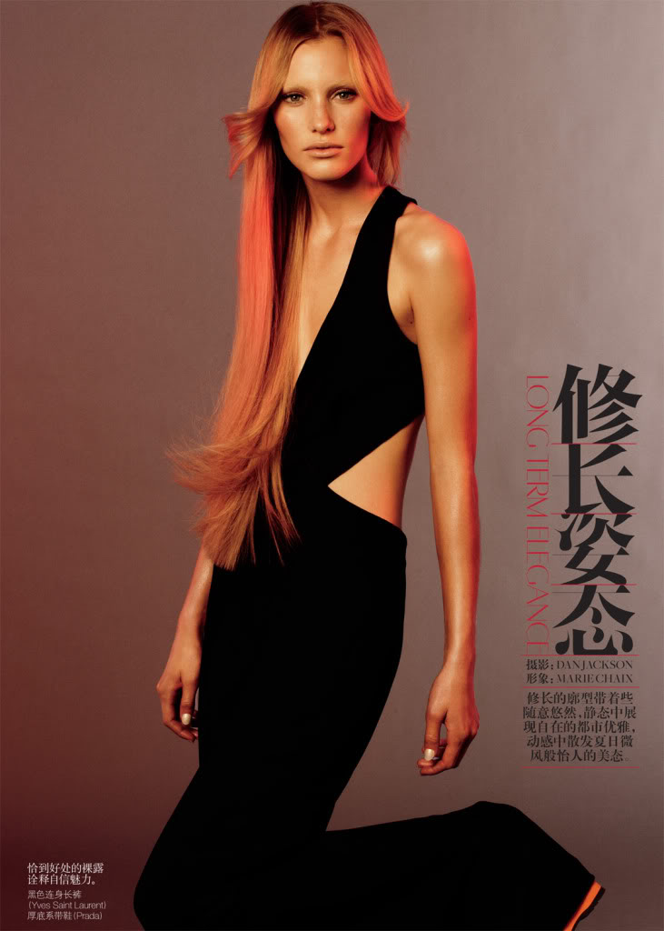 Emily Baker by Daniel Jackson for Vogue China May 2011