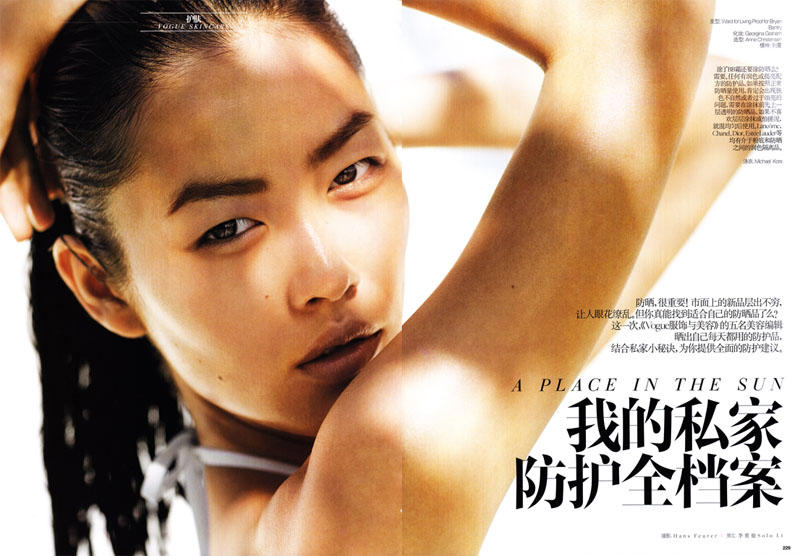 Liu Wen by Hans Feurer for Vogue China June 2011