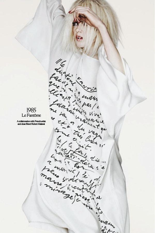 Julia Saner by Sharif Hamza for Industrie #3