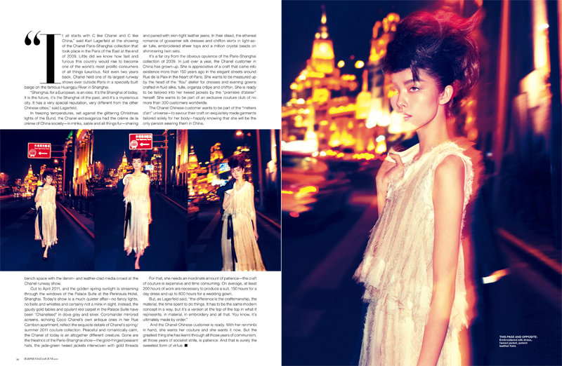 Fei Fei Sun in Chanel for Harper's Bazaar Singapore June 2011