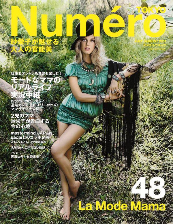 Numéro Tokyo July/August 2011 Cover   Angela Lindvall by Matthias Vriens-McGrath