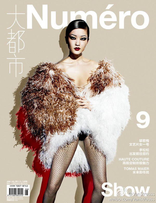 Du Juan in Dior for Numéro China #9 June 2011 (Cover)