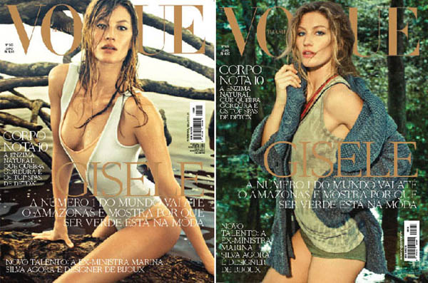 Gisele Bundchen Covers Vogue Brazil's July 2011 Issue