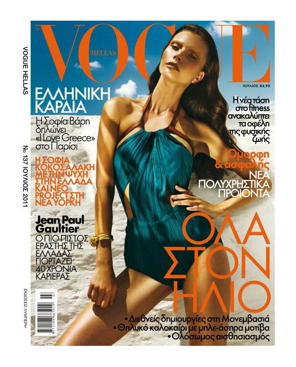 Vogue Hellas July 2011 Cover | Valeriya Melnik by Thanassis Krikis
