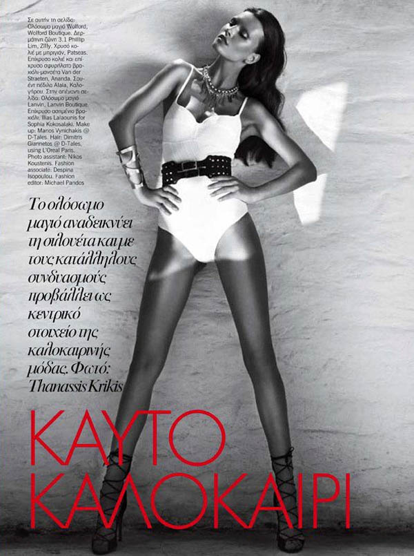 Valeriya Melnik by Thanassis Krikis for Vogue Hellas July 2011