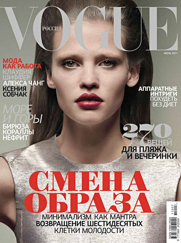 Vogue Russia July 2011 Cover | Lara Stone by Mark Seliger