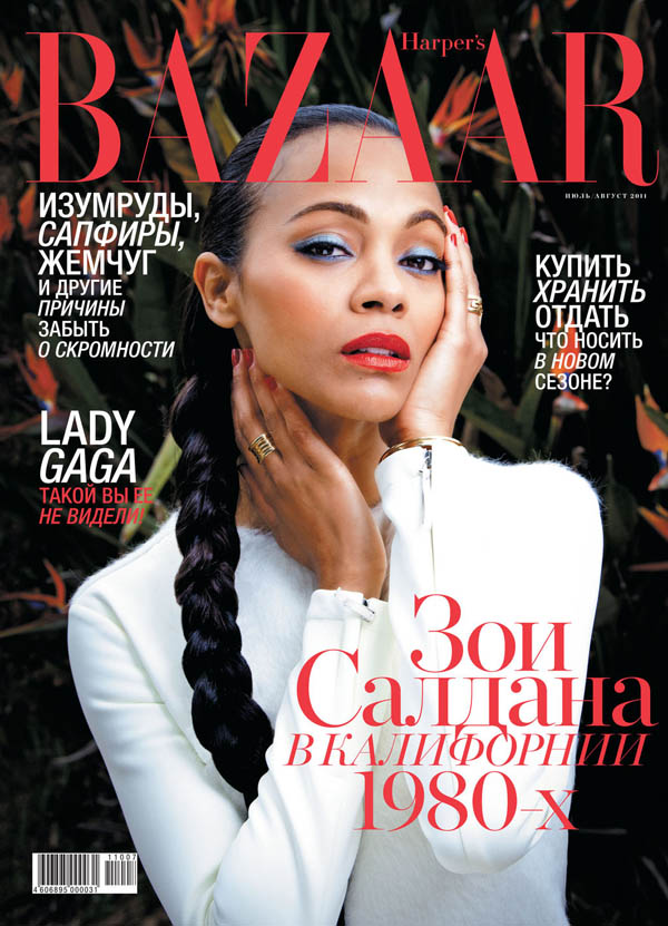 Harper's Bazaar Russia July/August 2011 Cover | Zoe Saldana by Katie Bleacher & Dean Everard